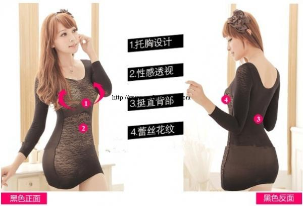 00086 Lace thin arms regulation type body-shaping slimming clothes