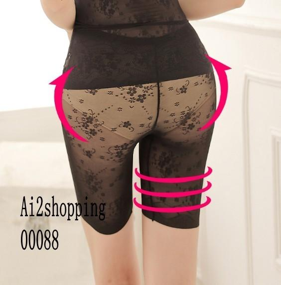 00088Japan ultra-thin lace abdomen/waist/hip fifth slimming pant