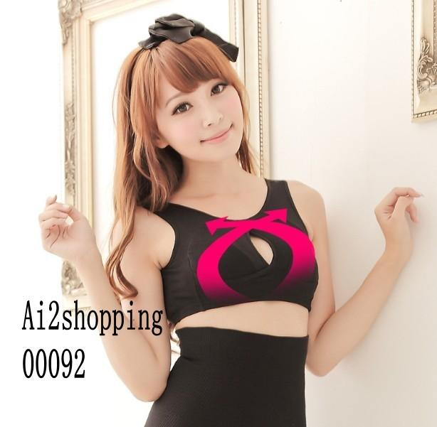 00092Japan breast  prevention underwear Breast clothing