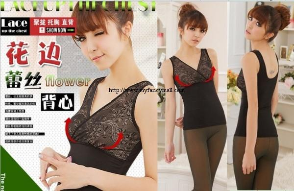 00171 Japan Shaping The abdomen Adjustment type Slimming Lace Vest