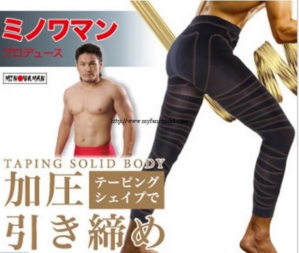 00172 Japan Men's He cross abdomen Slimming pants
