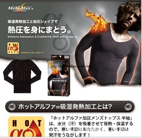 00191 Men germanium titanium silver Fever Fat burning Slimming Clothes