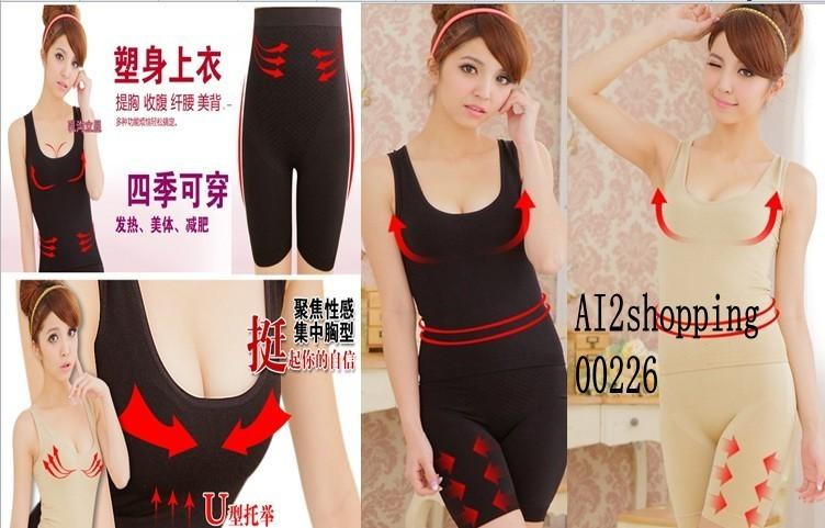 00226Breast focus UP/stovepipe/orthopedic/hip/Fat Burning Slimming