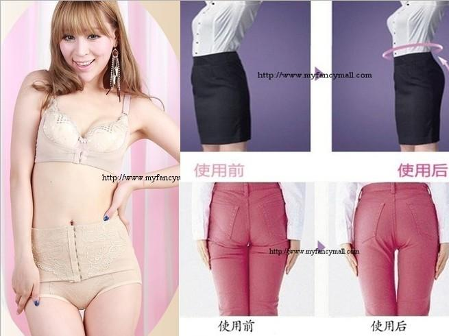00237 Japan The abdomen Shaping The pelvis Body Slimming pants
