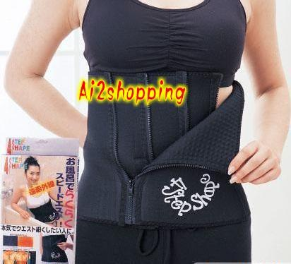 00629Japan 4 Steps Far Infrared Ray Fat Burner Slimming Belt