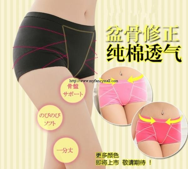 00742 Japan No trace He cross UP Hip Slimming Fat burning Pants