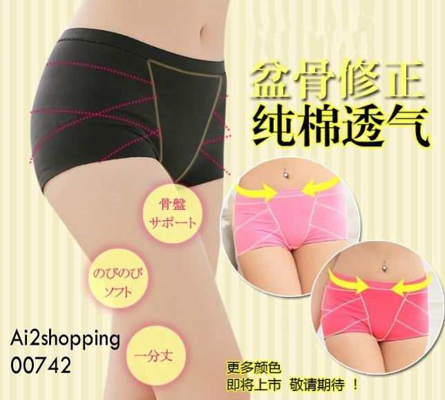 00742Japan breathable postpartum abdomen hip/Body shaping pants