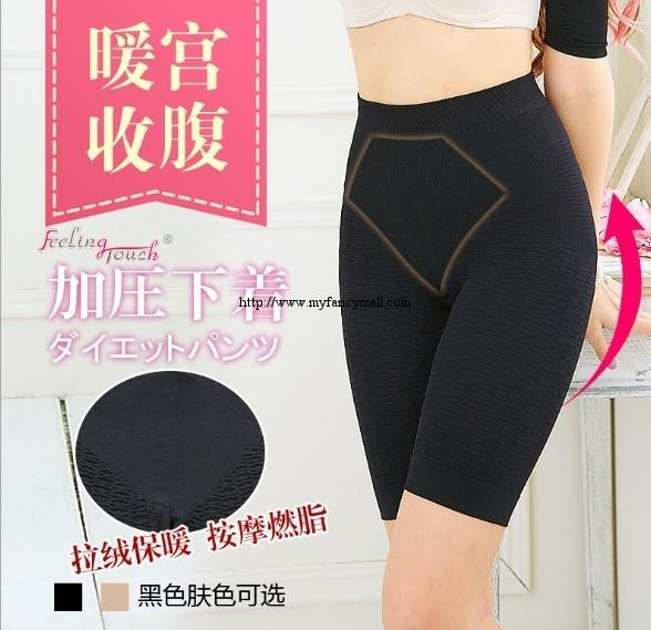 00754 co Cross fat burning body sculpting abdomen slimming pant