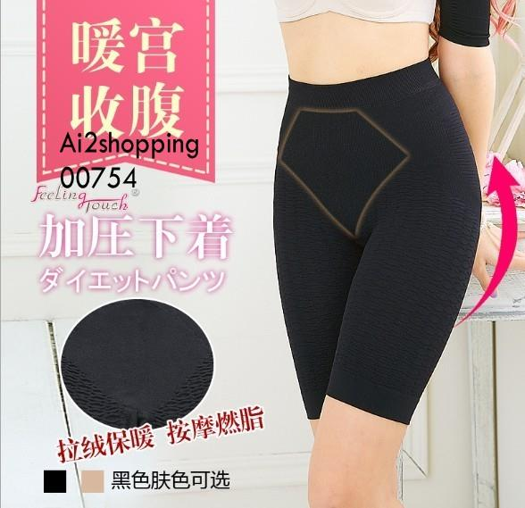 00754New models hip/abdomen slimming fat burning waist shorts