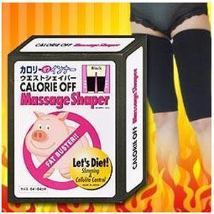 01086 Japan Calorie Off Fat Buster Slimming Thigh Massage Beam