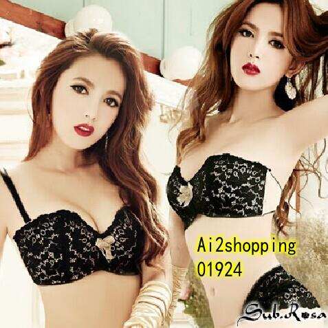 01924Beautiful lace sexy underwear set ladies gather Bra Set