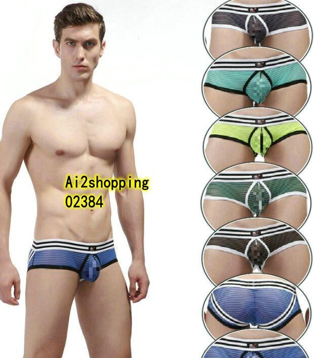 02384Sexy G-string Men Underwear Boxer underwear cotton Briefs