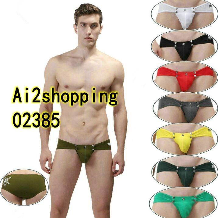 02385Sexy G-string Men Underwear Boxer underwear cotton Briefs