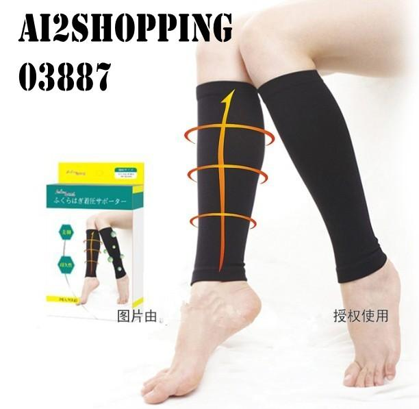 03887Japan's ultra-breathable anti varicose veins thin calf sets