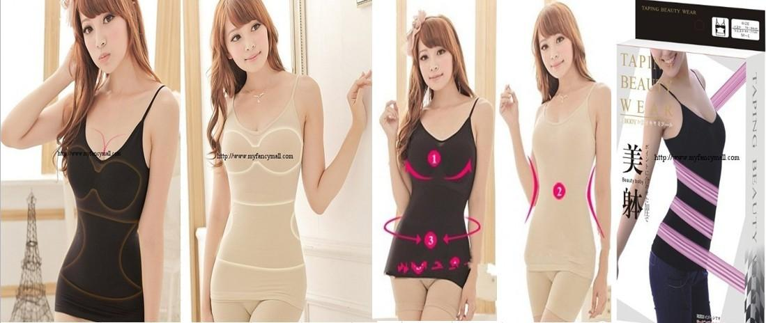03890 Japan's thin waist/flat belly shaping burn fat slimming vest