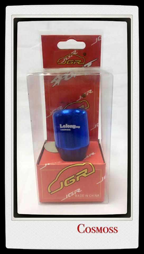 0571 GEAR KNOB (ALUMINIUM) MANUAL - BLUE