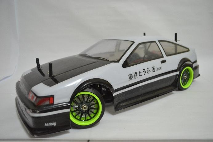 Rc Drift Cars For Sale Malaysia
