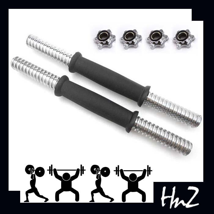 1 pair of dumbell bar dumb bell 40cm 30cm rubber wrapped holder