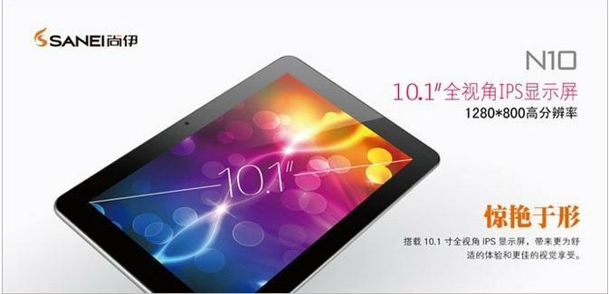 10.1'' IPS 4.0.4 Sanei N10 tablet pc 1GB RAM 16GB Bluetooth Dual camer..