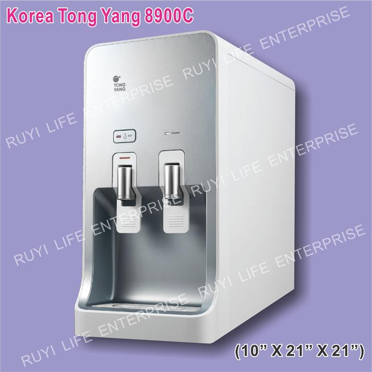 100% Brand New Korea Tong Yang 8900C Water Filter Dispenser Promotion!