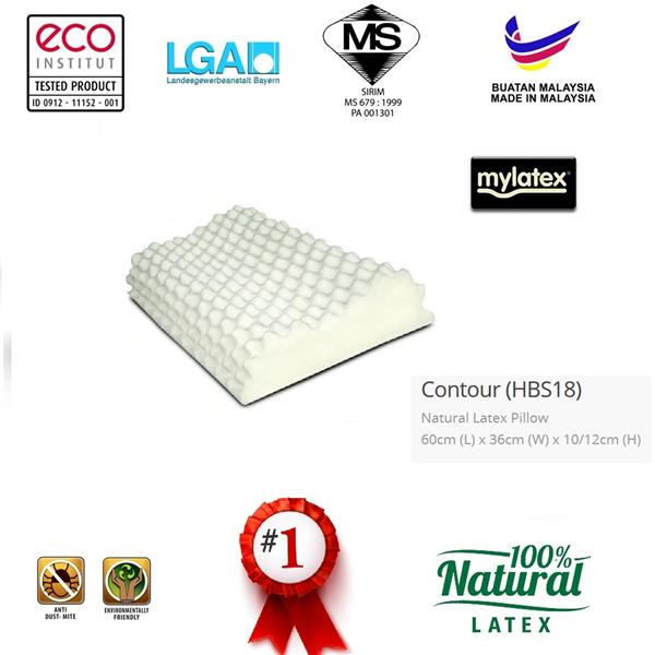 100% Mylatex Natural Latex Pillow Contour with massage effect HBS18