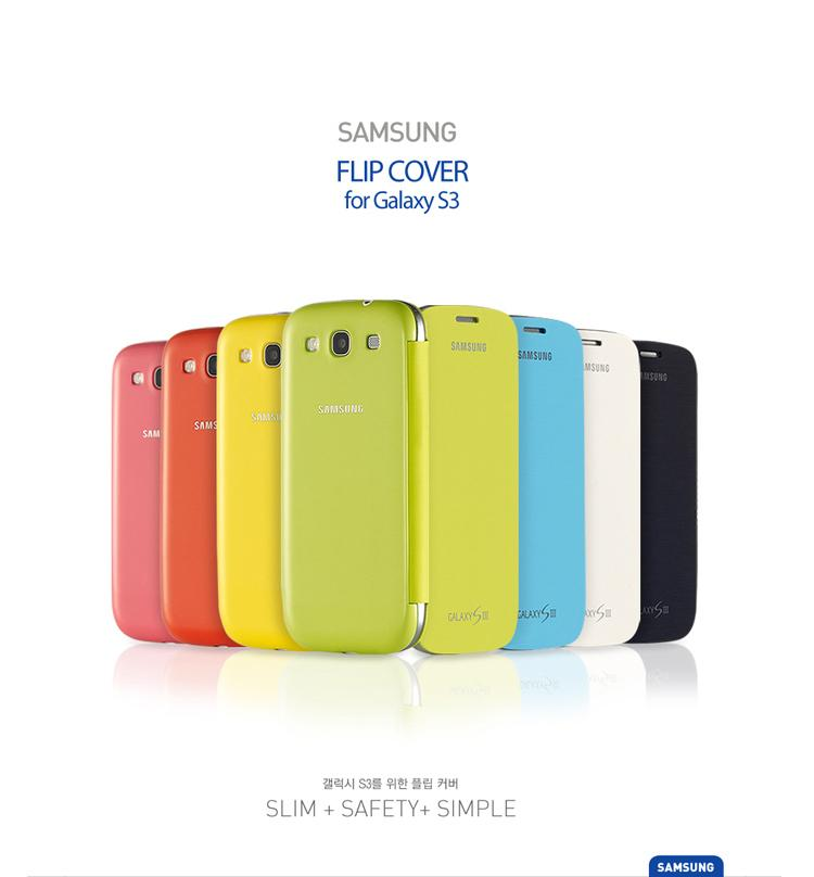 100% ORIGINAL Samsung Galaxy S3/ III Flip Cover 1ST IN MSIA ALL COLORS