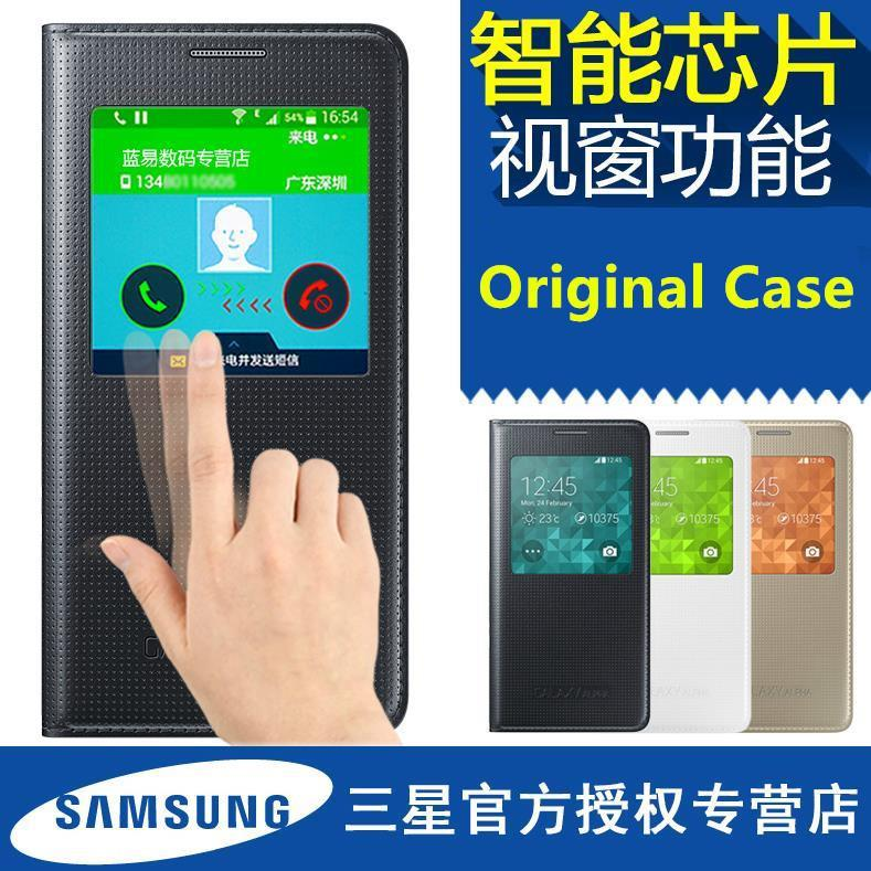 100% Samsung Galaxy Alpha SM-G850F Flip Smart Case Cover Casing