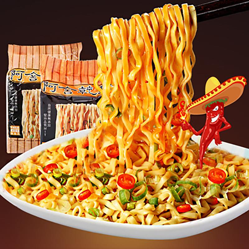 100% Made In Taiwan Instant Dry noodles Taiwan direct mail First-Hand