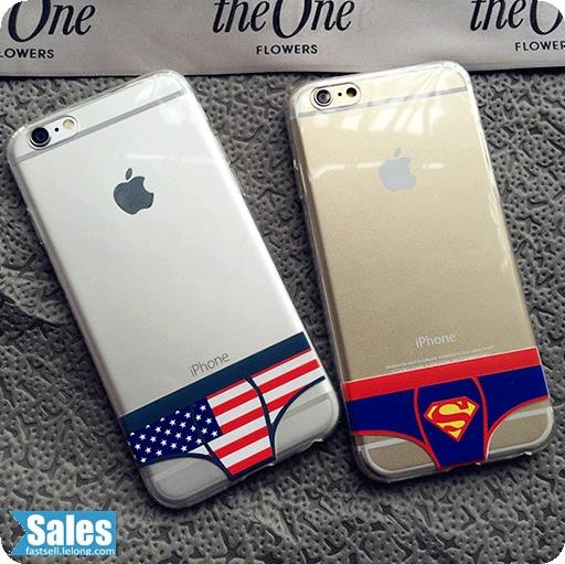 ➤ iPhone 5, 6/6s, 6 Plus Creative Funny Flag Casing Case Cover