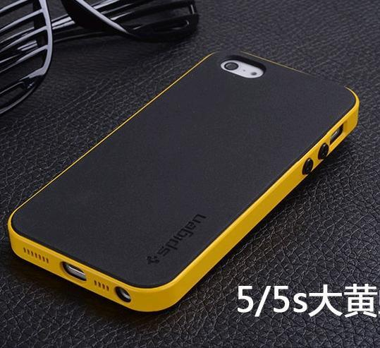 ➤ iPhone 5 Casing Case Cover Shockproof Dual Layer