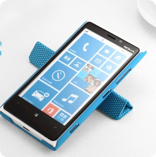 ➤ Nokia 920 Lumia Creative Special Casing Case Cover