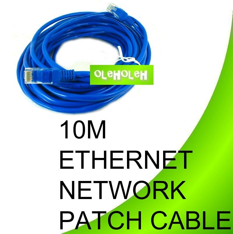 10m Ethernet Network Patch Cable Cat 5e PC To Hub