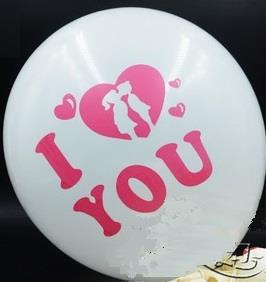 12 inch Balloons I Love You Couple Balloon Wedding Propose Valentine