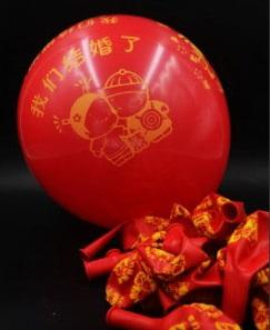 12 inch We Are Married Round Latex Balloon Wedding Balloons