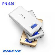 120% ORIGINAL PINENG PN-929 15000mAH POWER BANK W/ 2x USB PORT