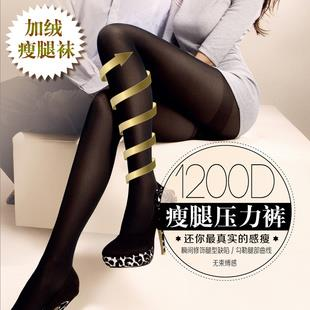 1200D Velvet Anti-Varicose Legging (Black)