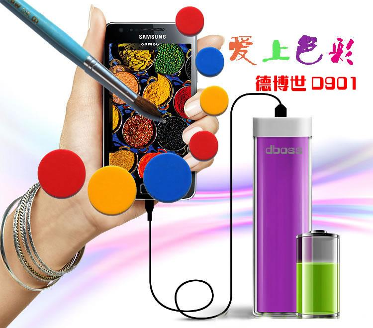 Lipstick Power Bank Malaysia Lipstick Power Bank