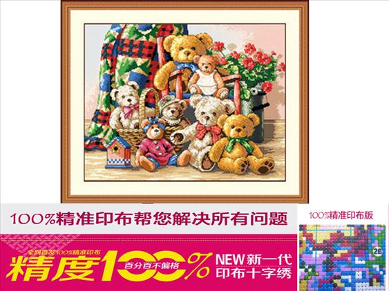 【PRINTED FABRIC】YH-6319 Cross Stitch D-I-Y Complete Kits