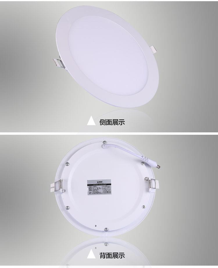"12W 6"" LED Downlight Aluminum High Quality 6500k (PANEL ROUND&SQUARE)"