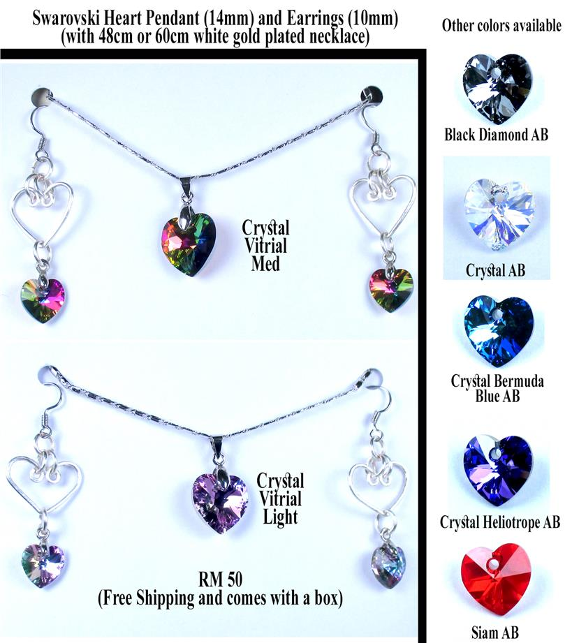 14mm and 10mm Swarovski� Heart Pendant Necklace and Earrings Set