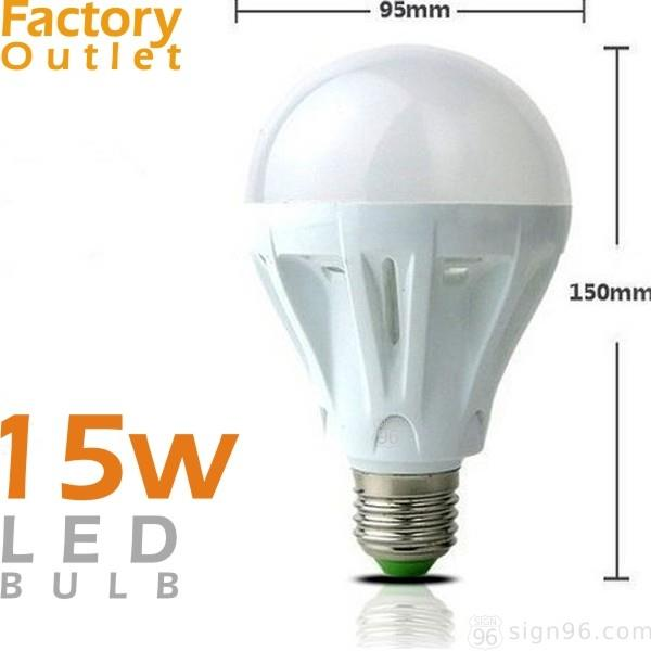15 Watt Day Light E27 High Efficiency End 8 7 2016 1 15 Pm