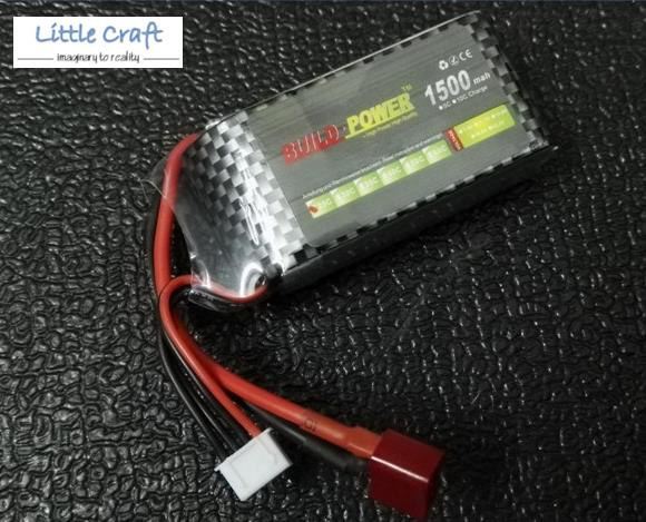 1500mah 11.1V 25C 3S Lipo Rechargeable Battery