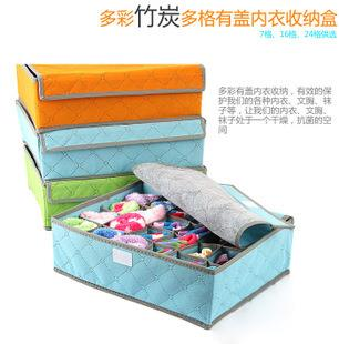16 Grid Bamboo Charcoal Color Storage Box With Soft Cover