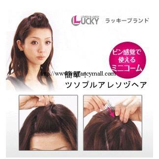 1637 LUCKY portable hair beauty before hair styling hair plug (2in)