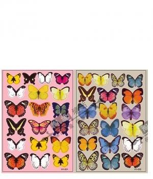 19 Pieces Butterfly 3d Wall Stickers Bedroom Living Room