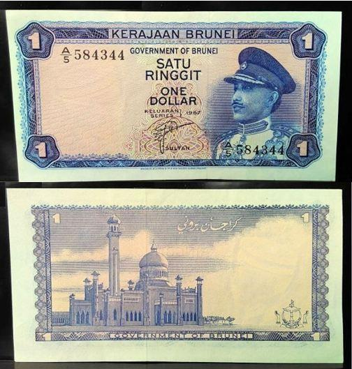 1967 Brunei 1 Ringgit / 1 Dollar P-1a A/5 First Year Banknote RARE