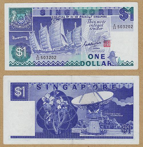 1987 Singapore One Dollar Banknote AU