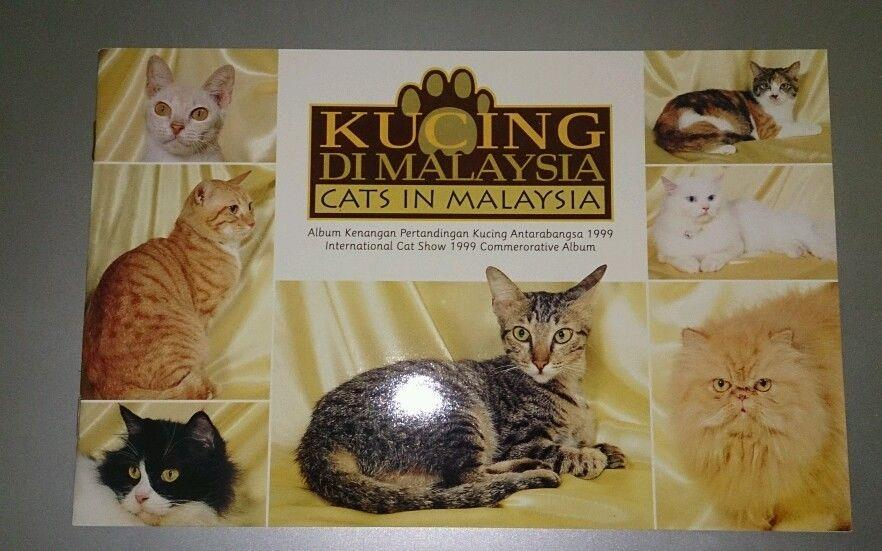 1999 Kucing Di Malaysia International Cat Show Commemorative Album