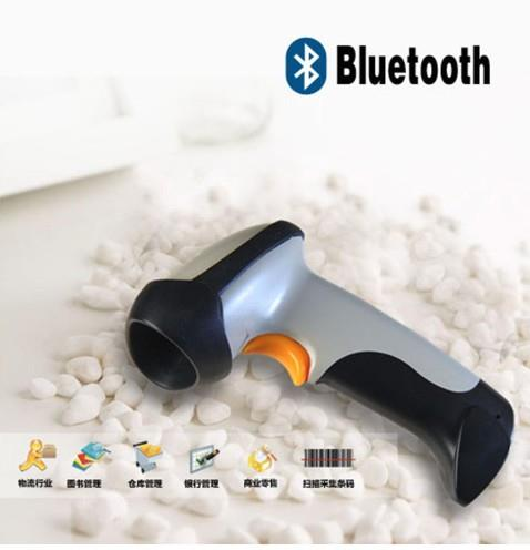 1d laser ct30 mini bluetooth barcode scanner