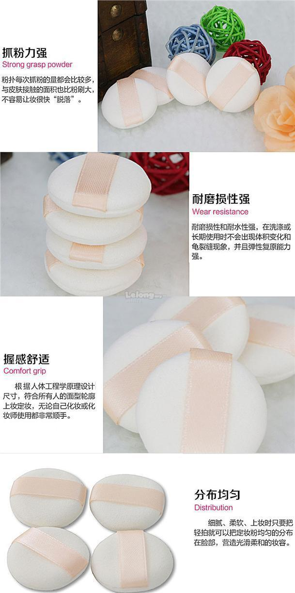 1Packet (4pcs) Mini Make Up Powder Puff 3cm (Wet and Dry Use)